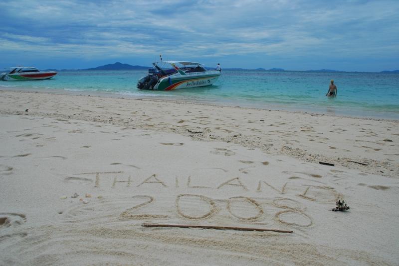 thailand-1683_1